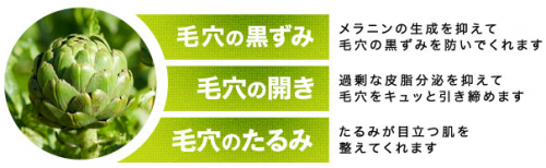 2016-09-13_18h09_08