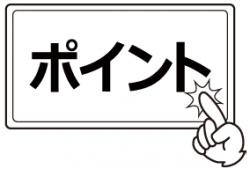 2016-11-30_13h55_55
