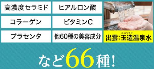 2017-01-12_23h26_53